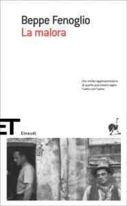 2_lamalora_COVER 2005